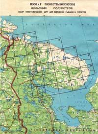 Набор топографических карт для охотников, рыбаков и туристов.